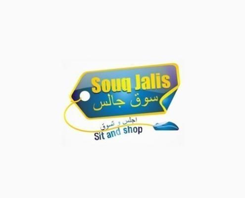 Souq Jalis Sit and Shop 495x400 - Design Portfolio
