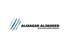 Almasar Aljadeed 260x185 - Logo Design