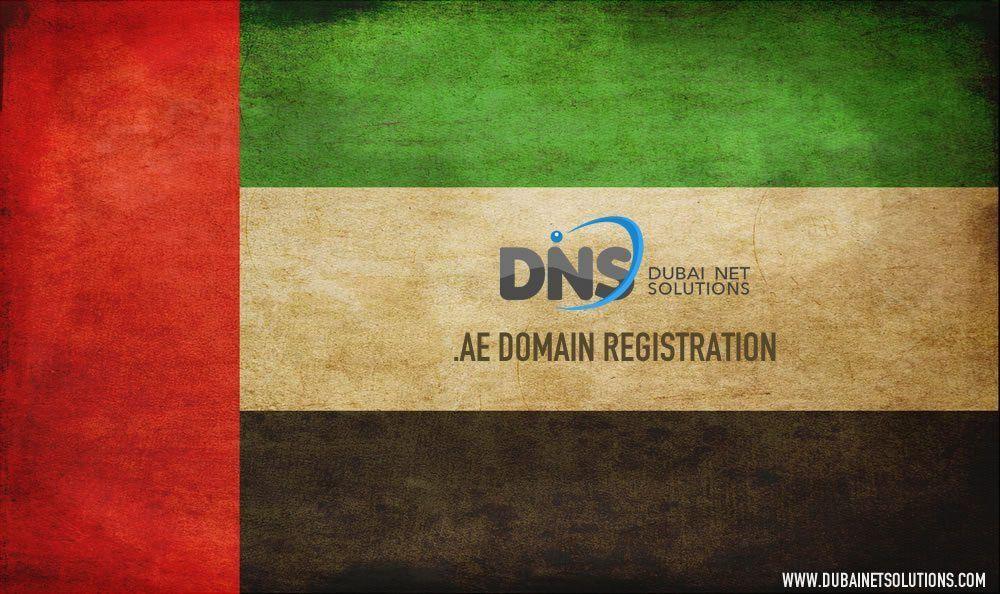 blog ae domain names - Why .ae domain name